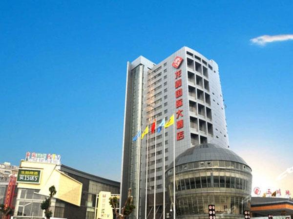 南阳龙鑫国际酒店